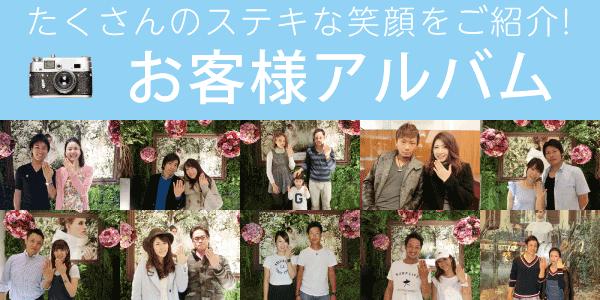 大阪で結婚指輪を購入されたお客様アルバム