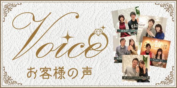 大阪で結婚指輪を購入されたお客様の声