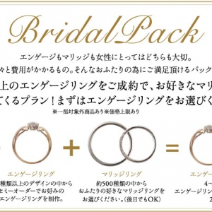 eve-bridalpack