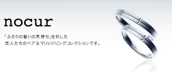 ☆・゜:*:゜【nocur(ディズニー)】フェア! *:・'゜☆
