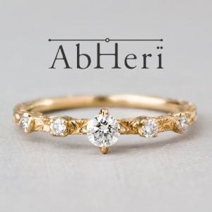 abheri_11-01