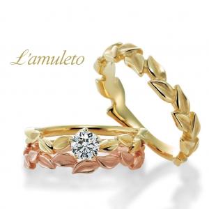 lamuleto_01_01