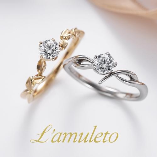 L'amuleto インサイドブルーダイヤ or 誕生石プレゼント!!1/9~1/22まで