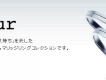 【nocur(ディズニー)】フェア! 9/23~10/7まで