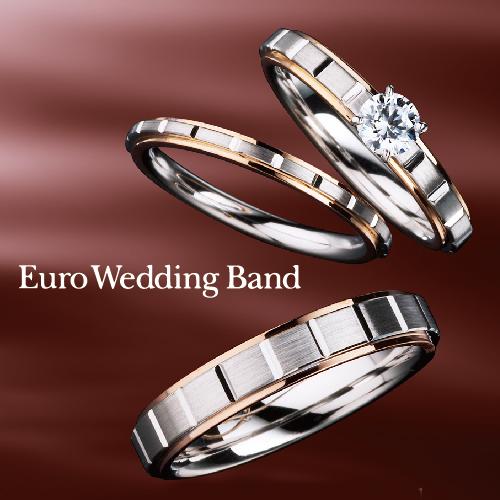 EURO WEDDING BANDプラチナフェア*:2/16~3/2まで