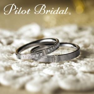 Pilot Bridal 名前入りボールペンレゼント!!3/16~3/22まで