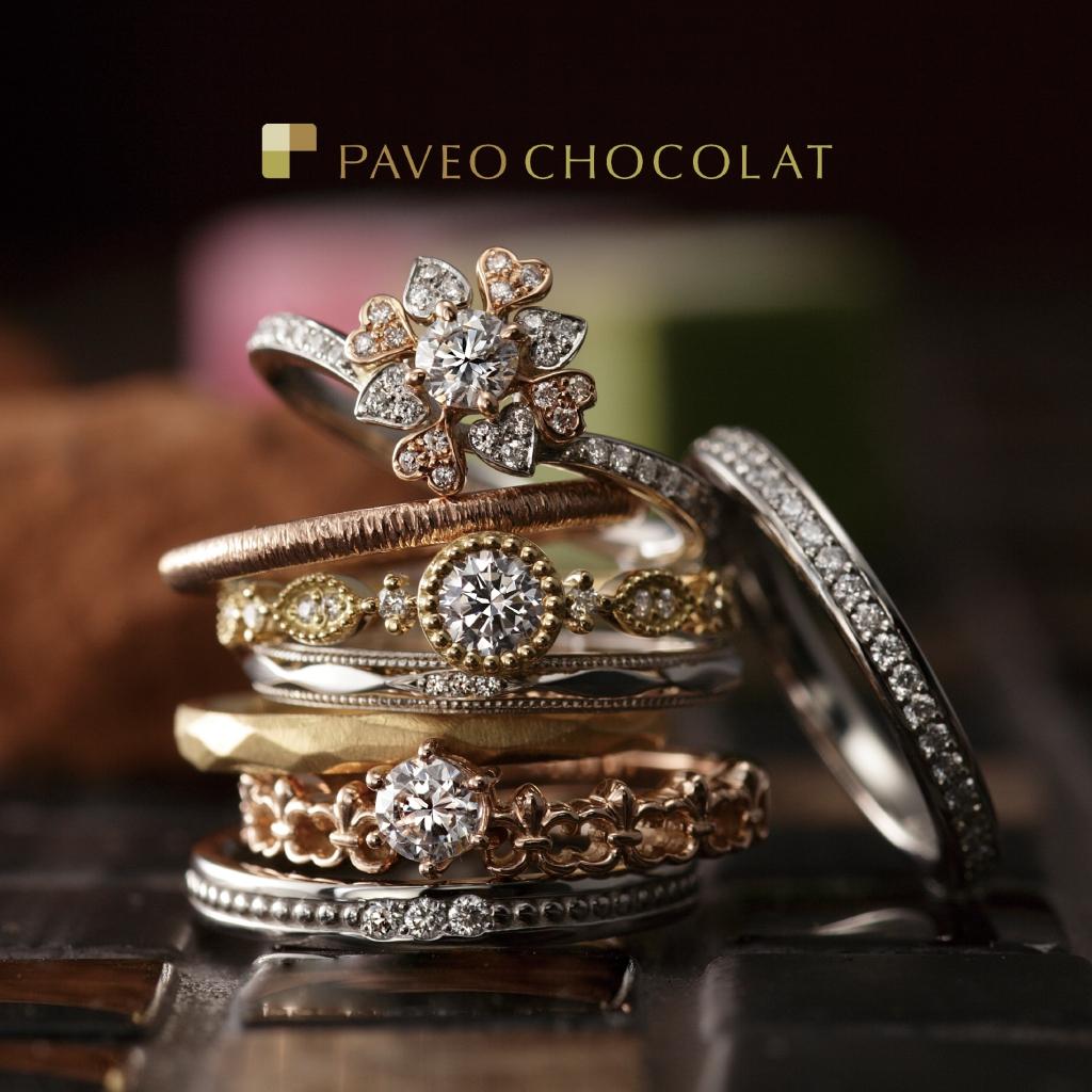 PAVEO CHOCOLAT 誕生石ネックレスプレゼント!! 6/20~6/30まで