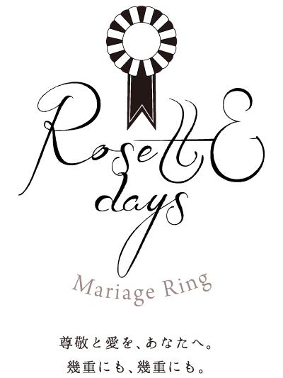RosettE Days