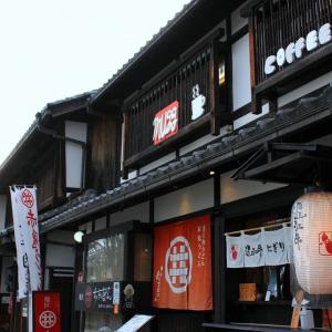 大阪のサプライズプロポーズ 夢京橋キャッスルロード