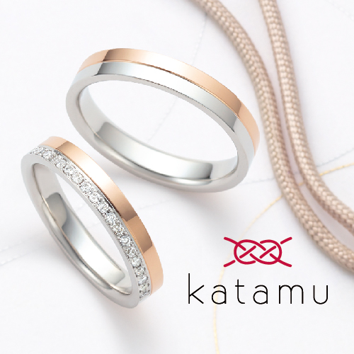 Katamu【デフェーザー】プレゼント!3/9~3/22まで
