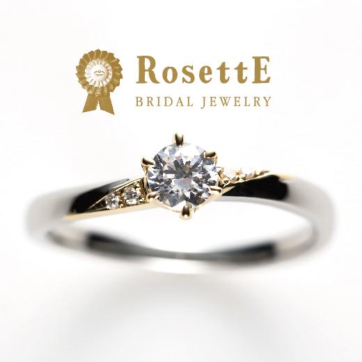 ロゼット結婚指輪正規取り扱い店大阪11