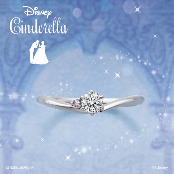 ディズニー婚約指輪を探すならgarden心斎橋