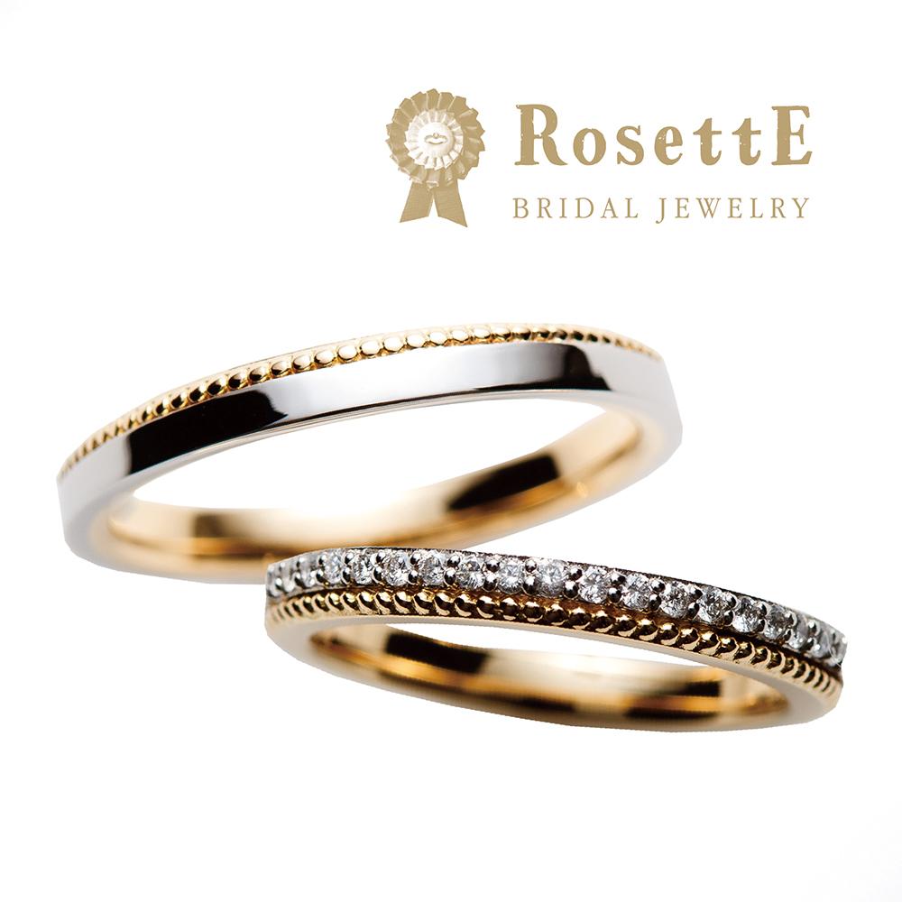 おしゃれな結婚指輪ロゼットしずく