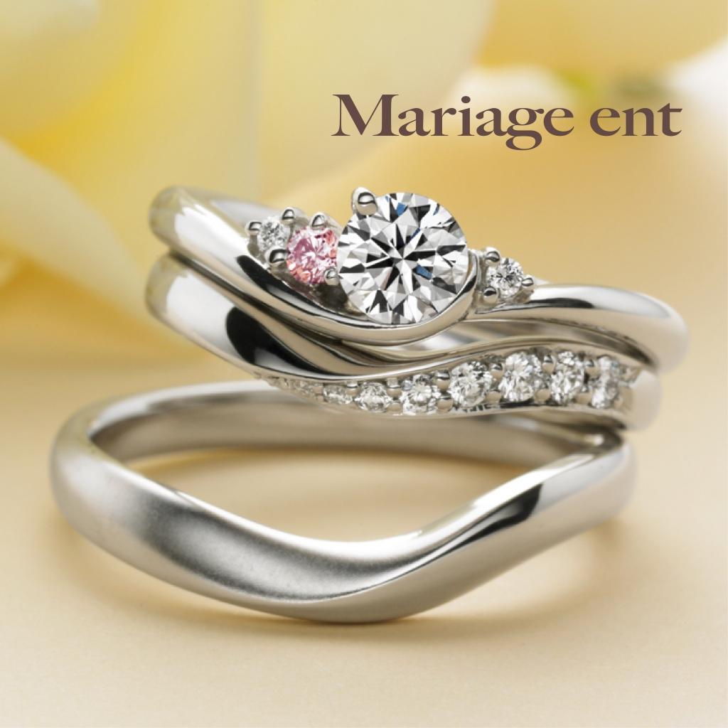 mariage ent マリアージュエント