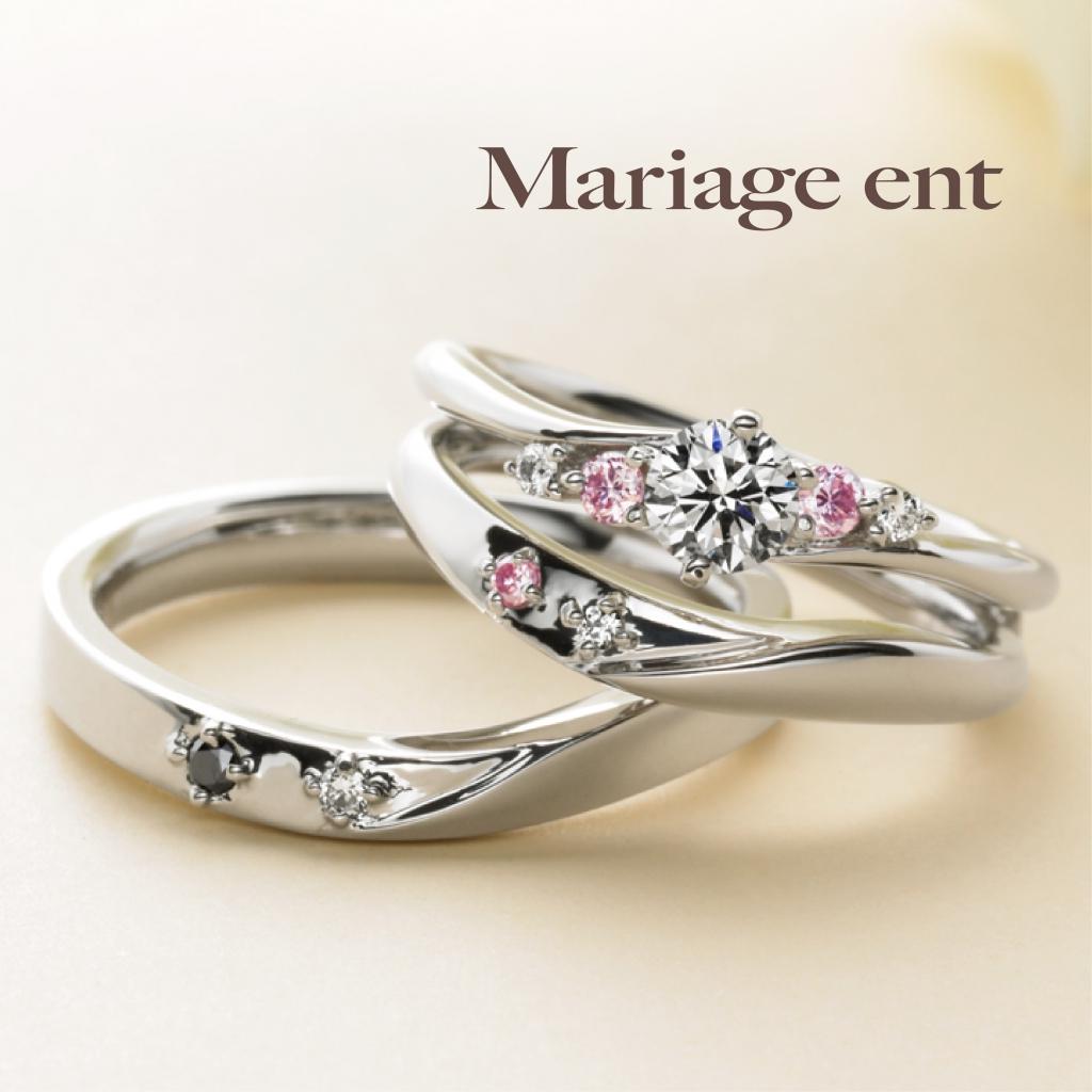 プロポーズで人気の婚約指輪のマリアージュ