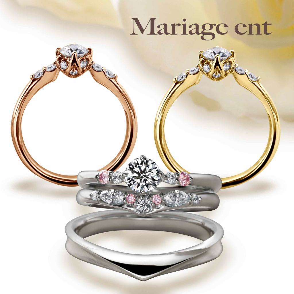 マリアージュ結婚指輪正規取り扱い店大阪15