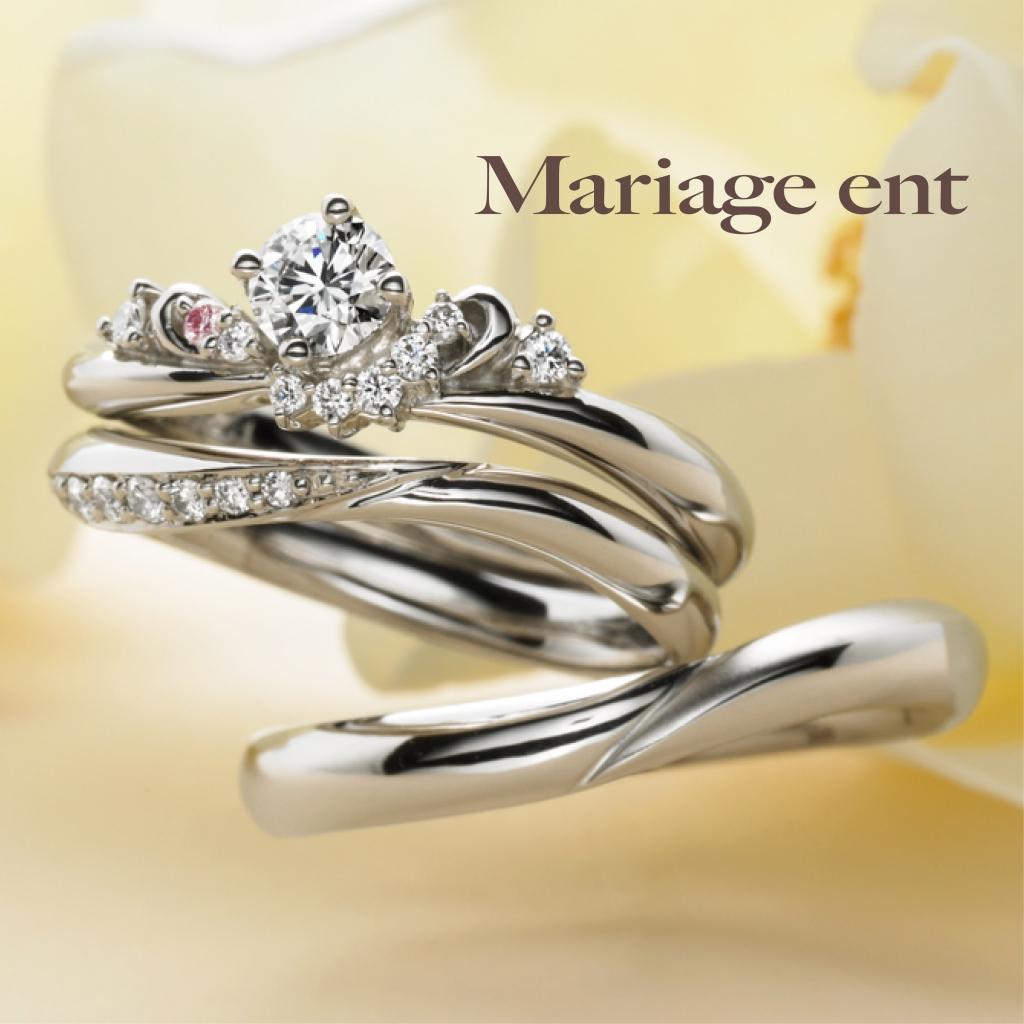 マリアージュ結婚指輪正規取り扱い店大阪17