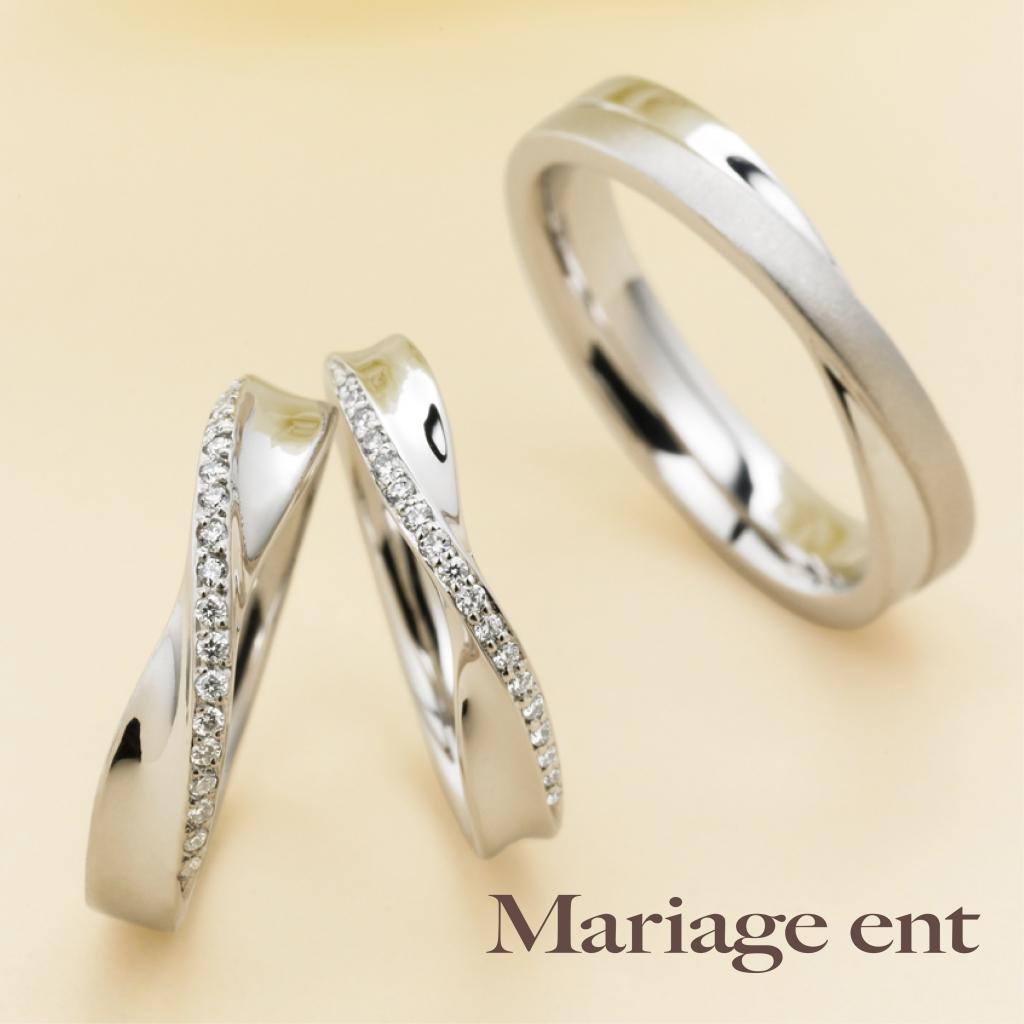 マリアージュ結婚指輪正規取り扱い店大阪19