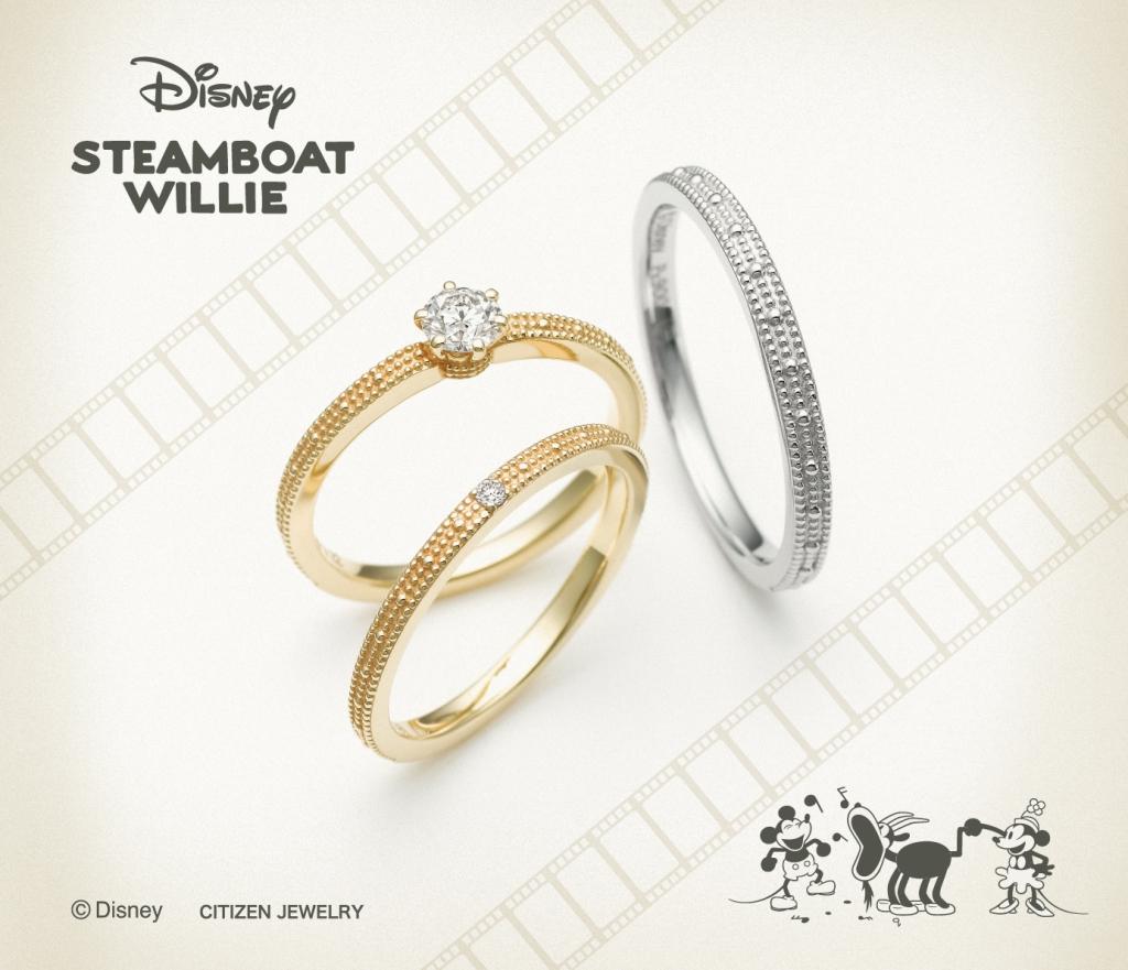 心斎橋なんばでシチズンディズニースチームボードの婚約指輪結婚指輪はガーデン3