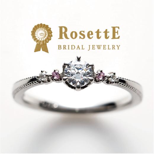 ロゼット結婚指輪正規取り扱い店大阪13