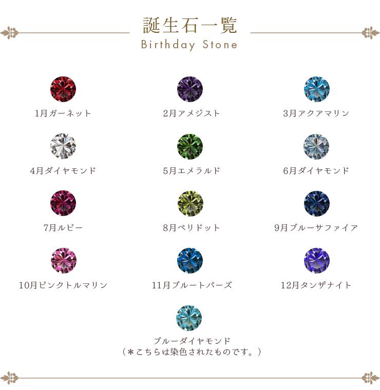 ロゼット結婚指輪正規取り扱い店大阪10