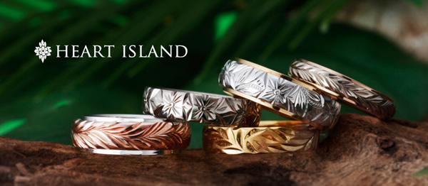 ハワイアンジュエリーハートアイランドHeart Island