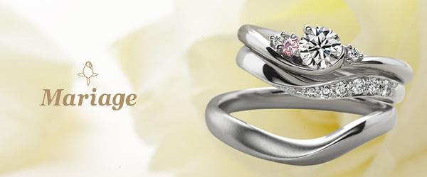 ピンクダイヤモンド結婚指輪大阪