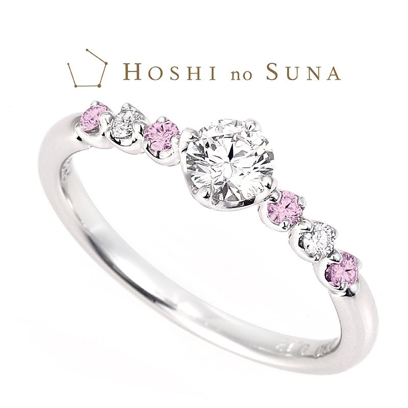 SOカラーストーン結婚指輪大阪10
