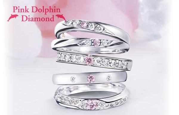 Pink Dolphin Diamond インサイドバースデーストーンプレゼント!~9/18まで