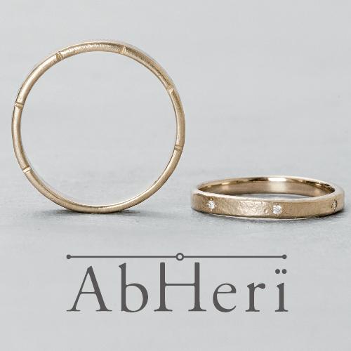 心斎橋なんばでアベリAbHeriの結婚指輪シックスセンスはガーデン