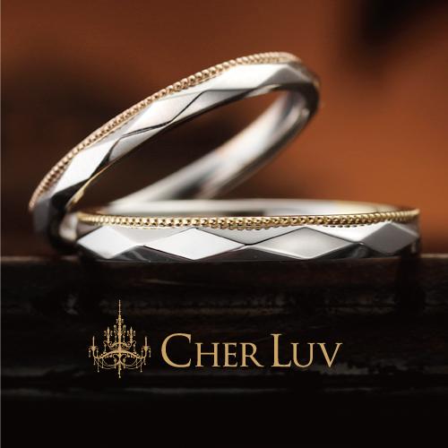 CHERLUVシェールラブの結婚指輪でアジュガの大阪・難波・心斎橋・奈良・和歌山の正規取扱店2
