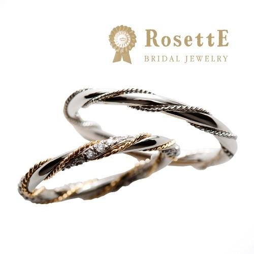 ロゼットRosettEの結婚指輪婚約指輪の正規取り扱い店ガーデン心斎橋18