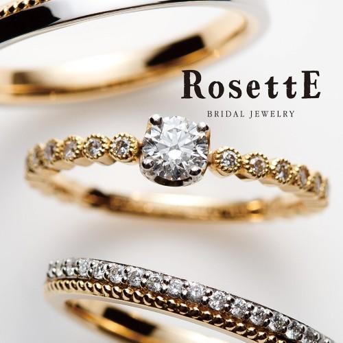 大阪プロポーズ婚約指輪ロゼット