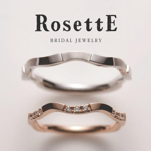 ロゼットRosettEの結婚指輪婚約指輪の正規取り扱い店ガーデン心斎橋38
