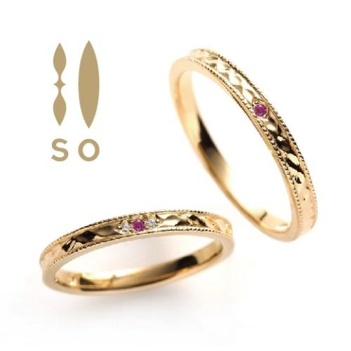 SOの結婚指輪婚約指輪の正規取り扱い店ガーデン心斎橋25