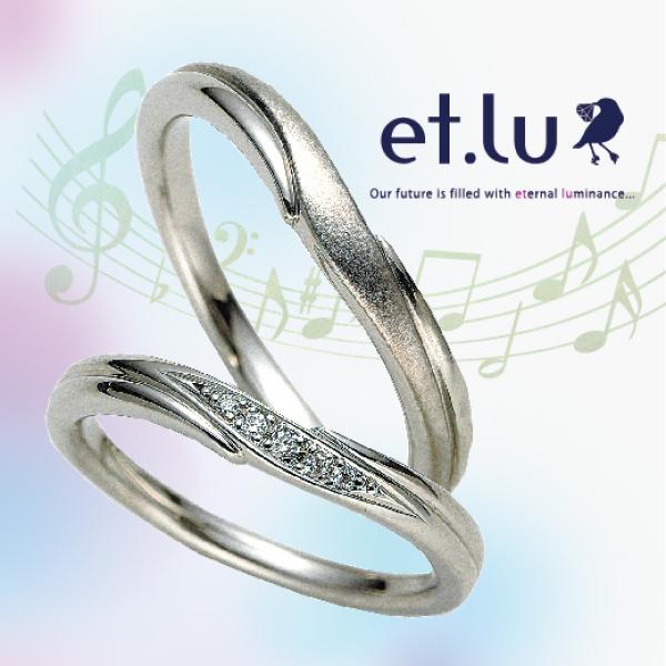 エトルet.luの結婚指輪婚約指輪の正規取り扱い店ガーデン心斎橋35