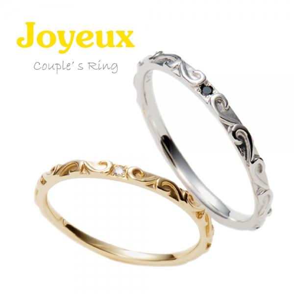 Joyeuxジョワイユの結婚指輪ペアリングならGarden心斎橋3