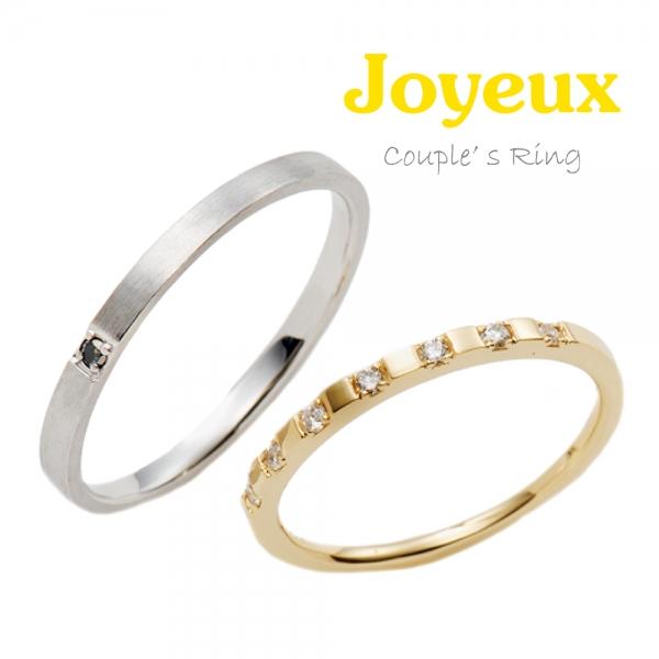Joyeuxジョワイユの結婚指輪ペアリングならGarden心斎橋2