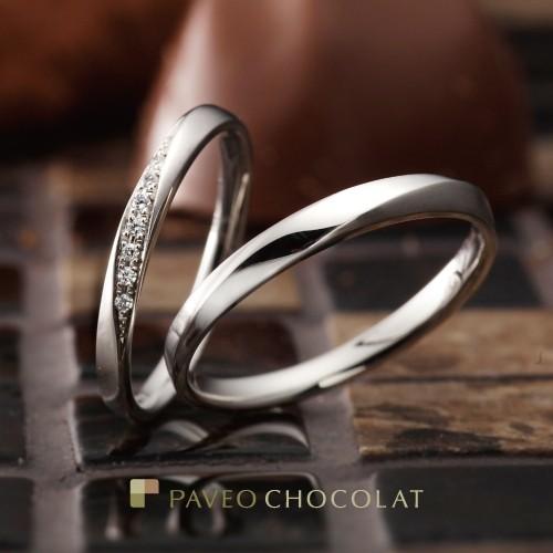 PaveoChocolat
