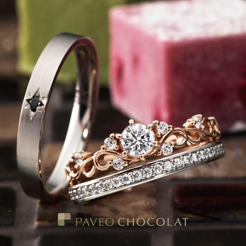 パヴェオショコラ結婚指輪正規取り扱い店大阪5