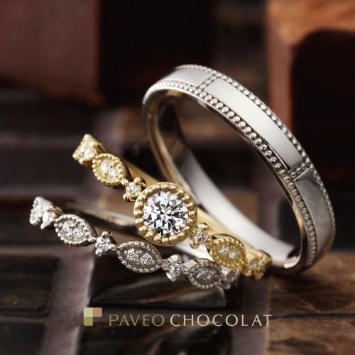 パヴェオショコラ結婚指輪正規取り扱い店大阪3