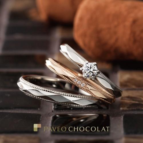 パヴェオショコラ結婚指輪正規取り扱い店大阪2