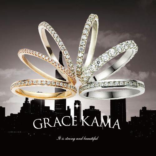 【GRACE KAMA】バスソルトプレゼント 1/31~2/14まで
