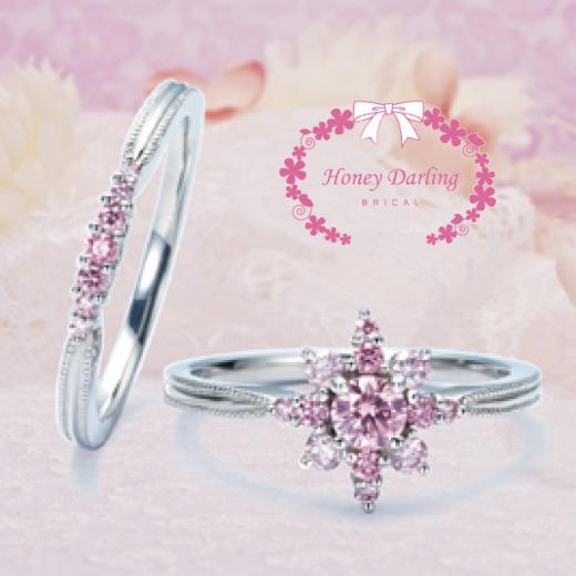 honey-darling_3-01