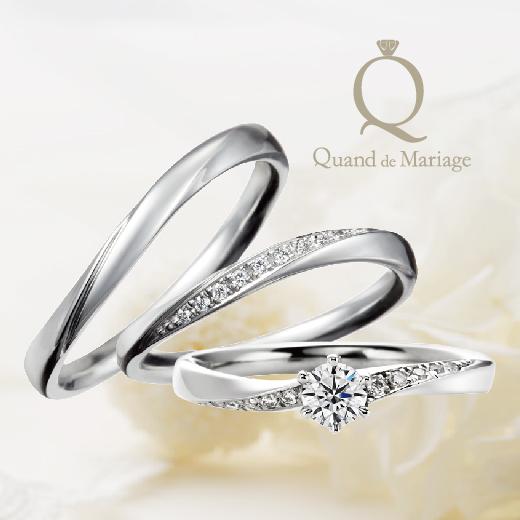 なんば心斎橋でプロポーズ結婚指輪マリアージュ1