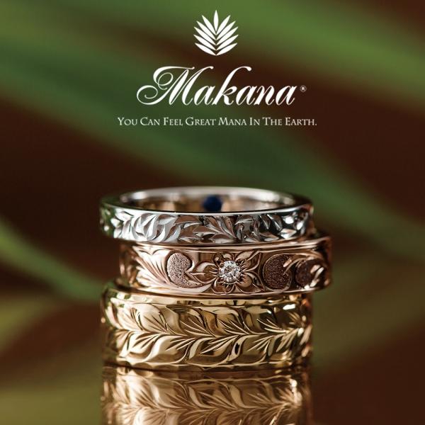 Makanaの結婚指輪はgarden心斎橋