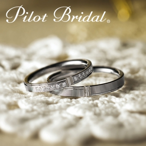 Pilot Bridal リングの内側誕生石プレゼント!!6/7~6/21まで♪