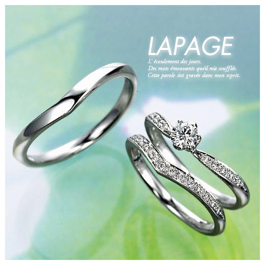 心斎橋なんばでLAPAGEラパージュのアプリコットの結婚指輪の正規取扱店はgarden心斎橋