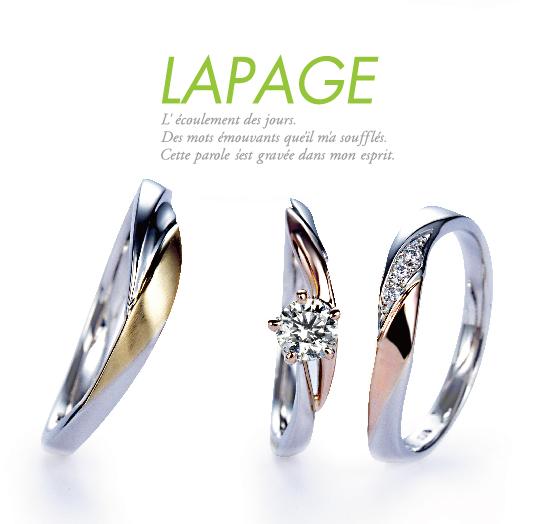 心斎橋なんばでLAPAGEラパージュのダリアの結婚指輪の正規取扱店はgarden心斎橋