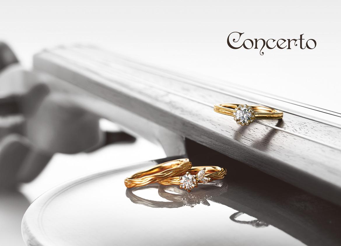 【Concerto】インサイド誕生石プレゼント!! 1/27~2/10まで